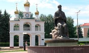 дипломные работы Тольятти